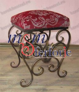 058 Wrought Iron Table Chair Coffee Table